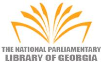 National Parliamentary Library of Georgia